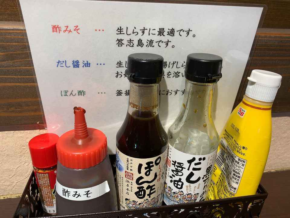 伊勢市の海鮮料理「浜与本店」_e0173645_14350493.jpg