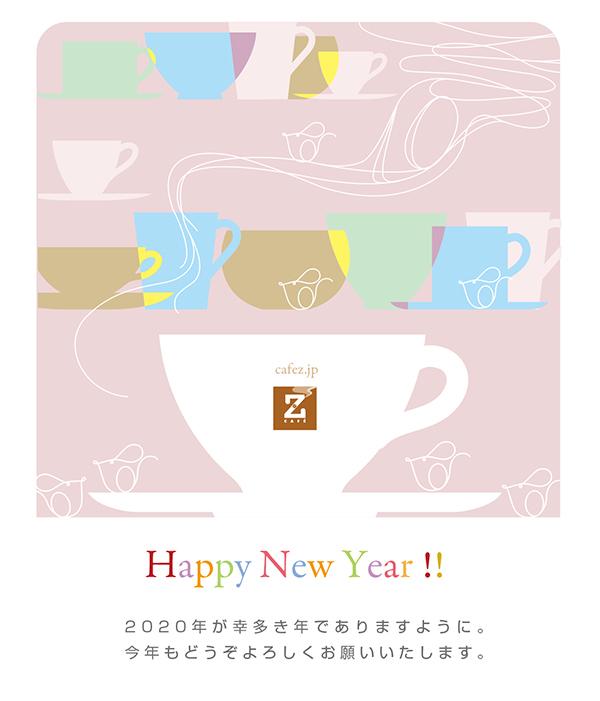 Happy New Year !! 2020〜新年は【青地大輔 CAFE Z写真教室展】から!_a0017350_06255611.jpg