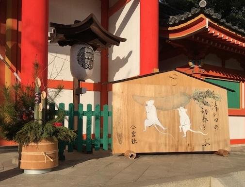 1月2日・孫達とお墓参り、初詣、江戸小紋にまいづるお年玉帯_f0181251_17140959.jpg