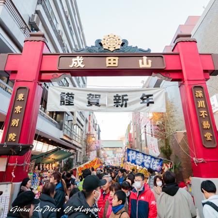 正月の風景 深川不動堂_b0133053_17323117.jpg