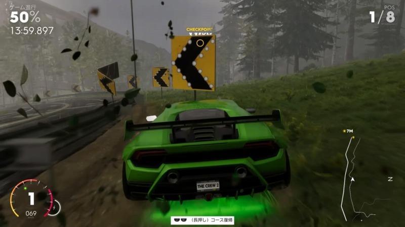 ゲーム「THE CREW2 ハイパーカーレースNEW YORKのショートカット解説」_b0362459_13065655.jpg