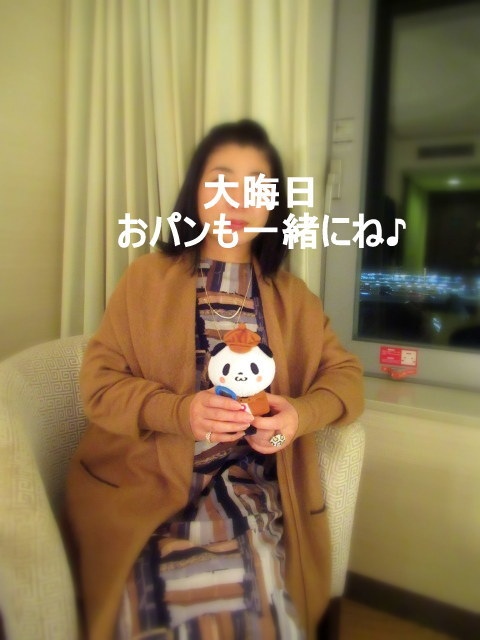 大晦日 * ホテル日航関西空港・客室と花ざとの夕食♪_f0236260_00042330.jpg