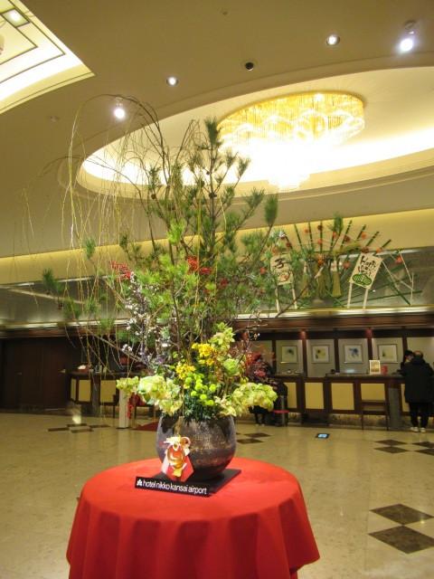 大晦日 * ホテル日航関西空港・客室と花ざとの夕食♪_f0236260_10220284.jpg