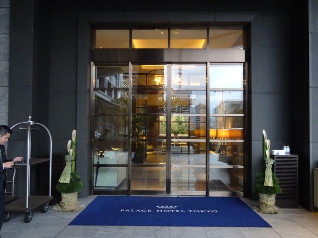 年末の「パレスホテル東京」 (1)_b0405262_13132315.jpg
