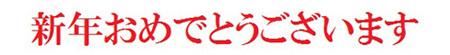雲龍図八寸万年青鉢                      No.631_b0034163_20233468.jpg