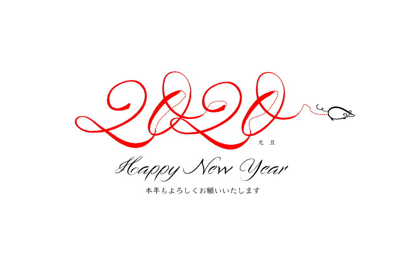 HAPPY NEW YEAR 2020 !_c0002869_16440871.jpg