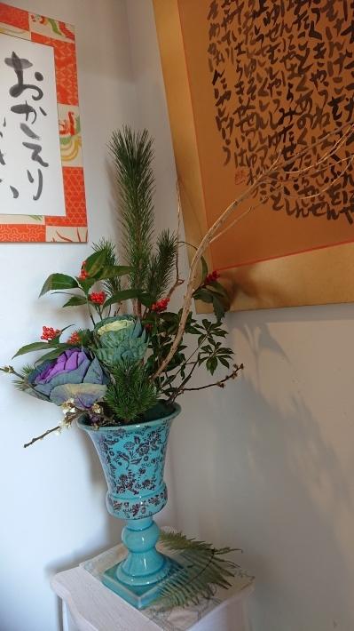 神戸から、書家デビュー22年目のお正月_a0098174_15575466.jpg