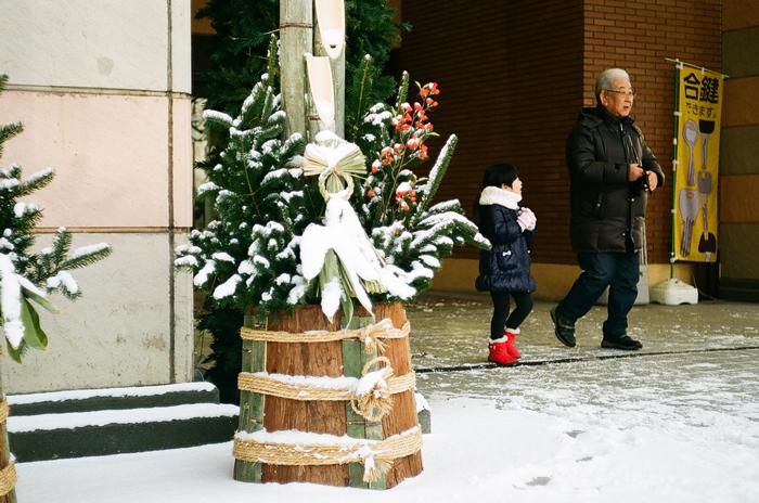 福袋と元日の爺と孫娘とレチナの分解練習_c0182775_16156100.jpg