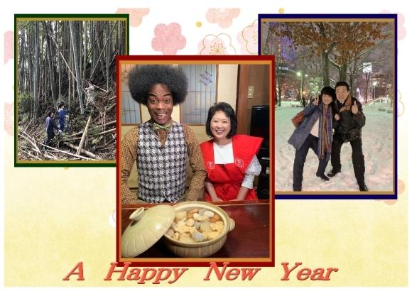 新年のご挨拶2020_d0339678_20164276.jpg