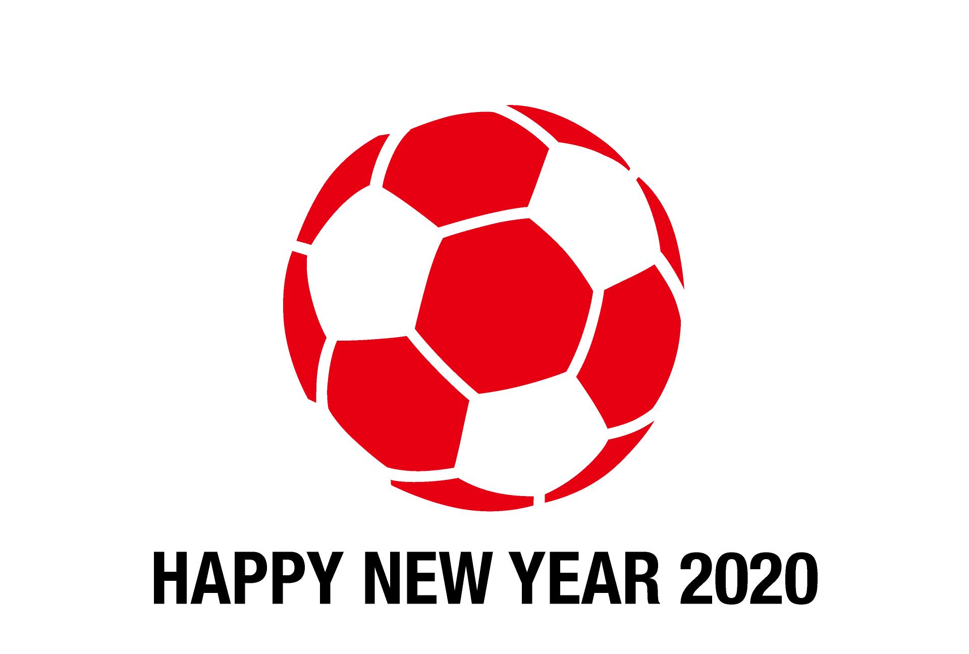明けましておめでとうございます January 1, 2020_c0365198_16410060.png