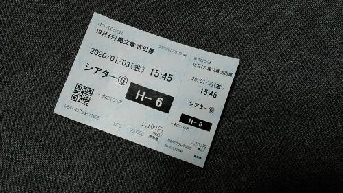 シネマ歌舞伎「廓文章 吉田屋」_f0155808_19451150.jpg