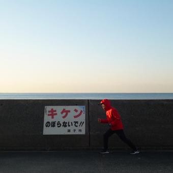2020年1月1日と1月2日と1月3日の富士江の島_c0195909_12361835.jpg