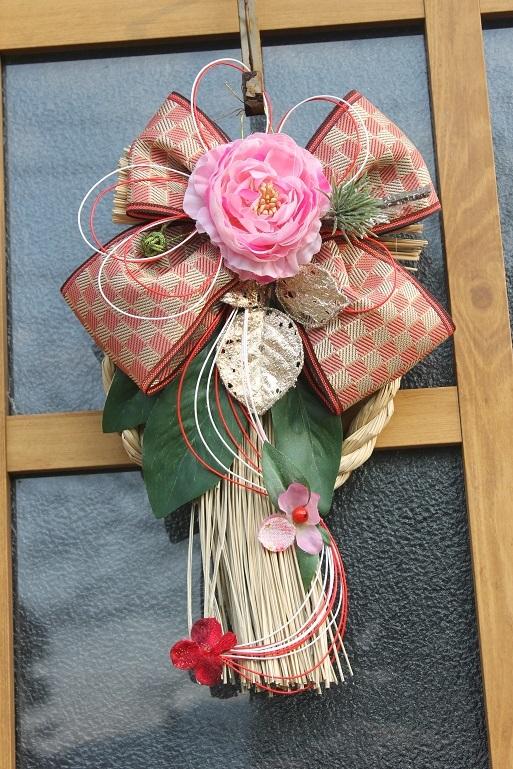 迎春 お正月飾り_d0227610_09150967.jpg