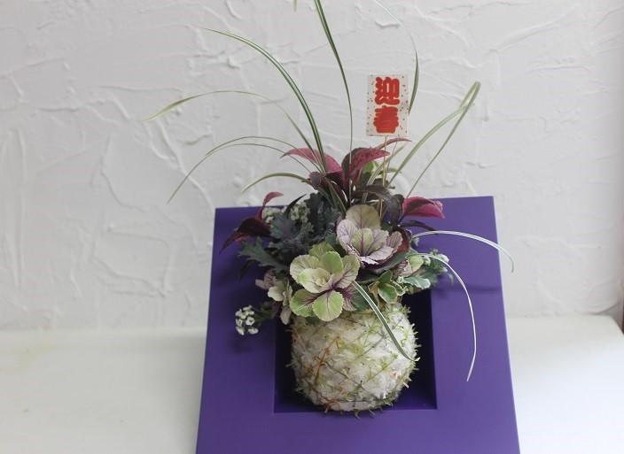 迎春 お正月飾り_d0227610_12525872.jpg