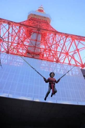 初飛び2020@東京タワー_f0006713_02212091.jpg