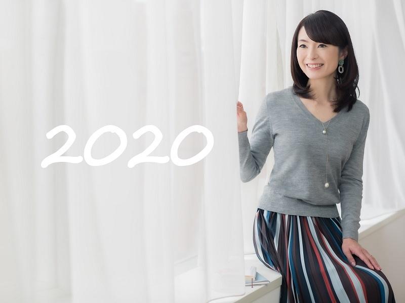 2020年_a0231828_21060500.jpg