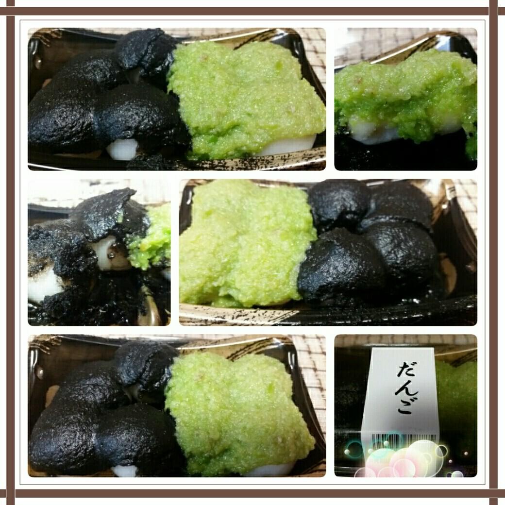 だんご(ずんだ&黒胡麻)by大沼製菓♪_d0219834_17132653.jpg