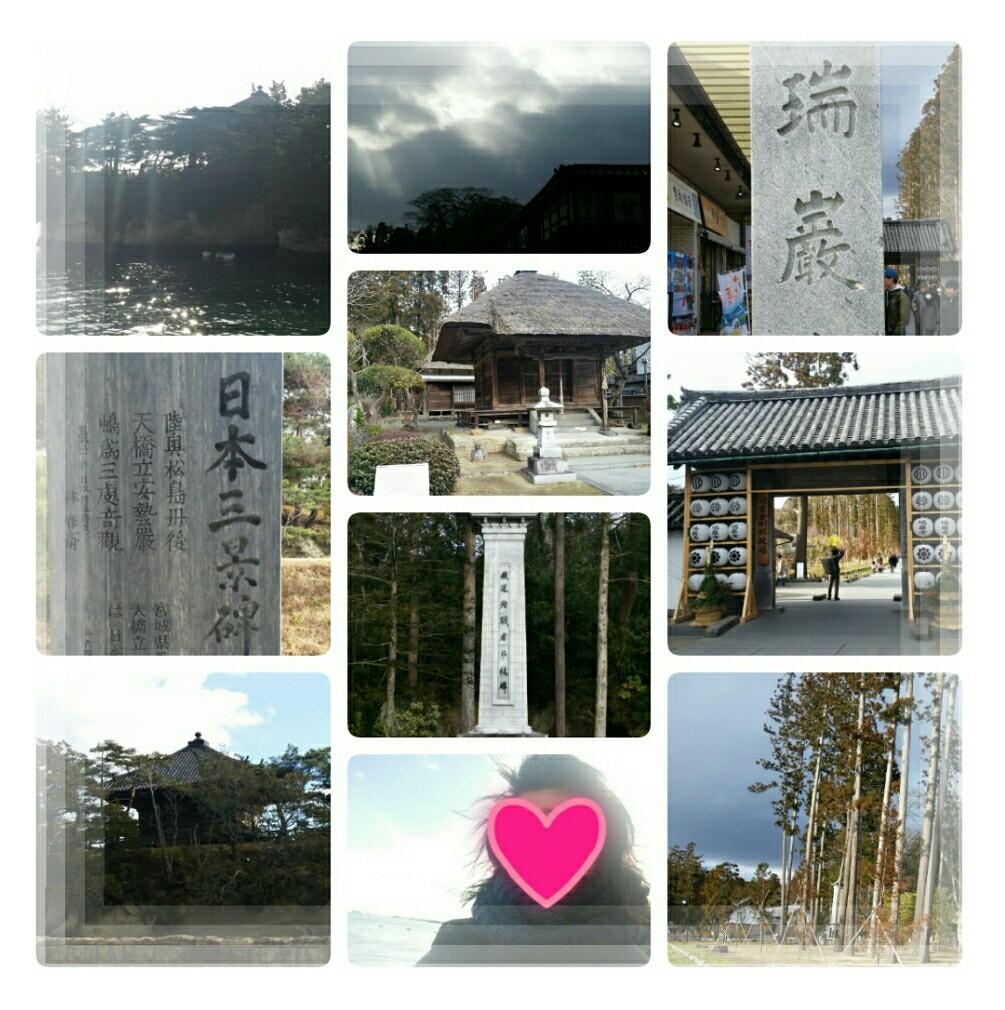令和最初の初詣!鹽竃神社と日本三景松島♪_d0219834_18335841.jpg