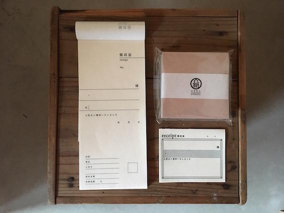 紙とお菓子と刺繍_e0407037_15521202.jpeg