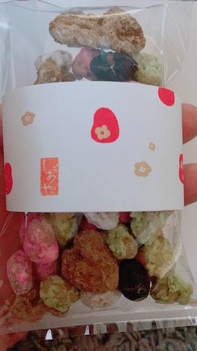 紙とお菓子と刺繍_e0407037_16351290.jpg