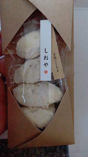 紙とお菓子と刺繍_e0407037_16370445.jpg