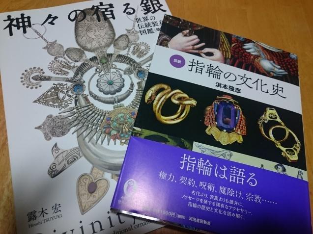 売り切れ商品のお知らせ_b0364938_08303137.jpg