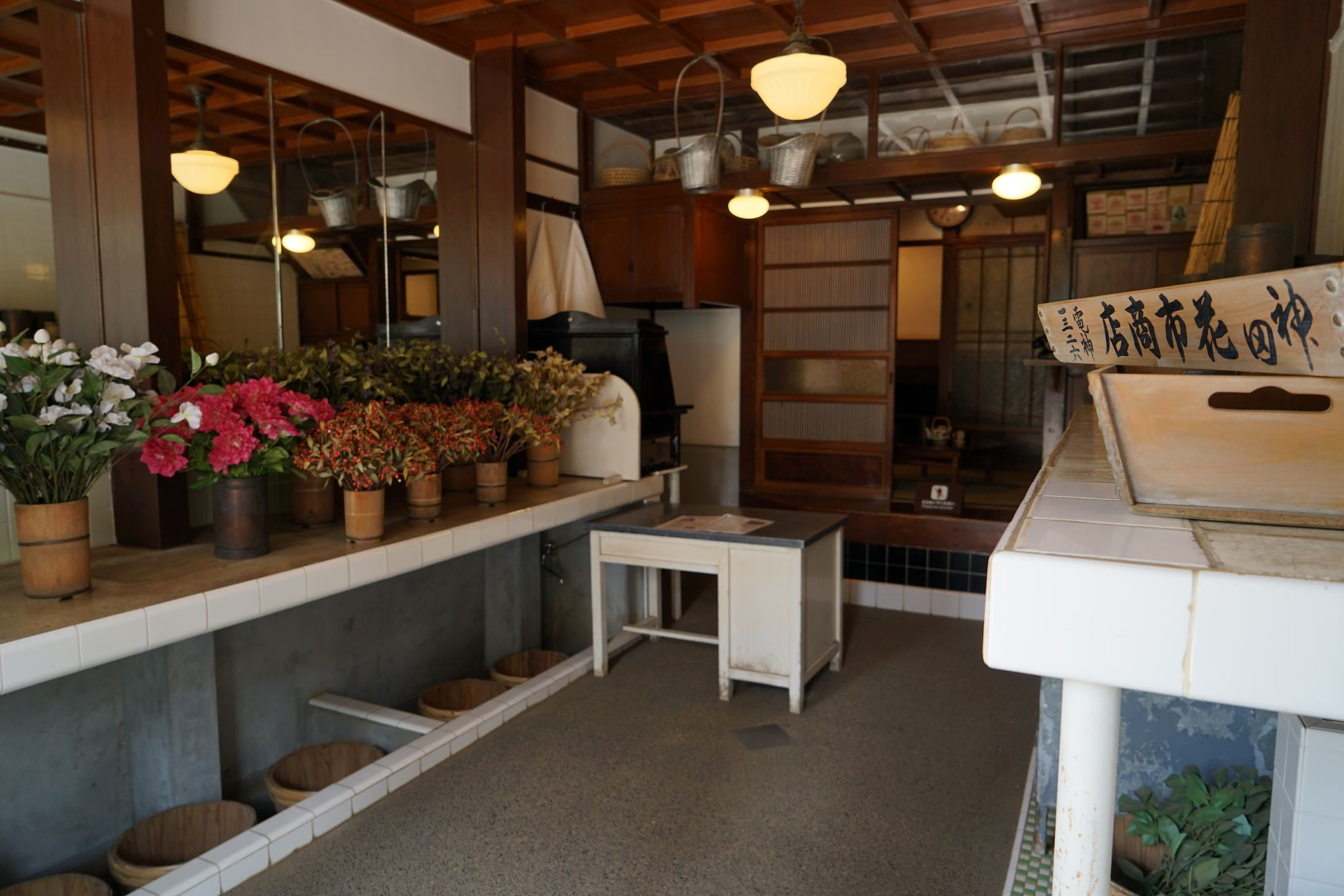 江戸東京たてもの園 23_b0360240_23535506.jpg