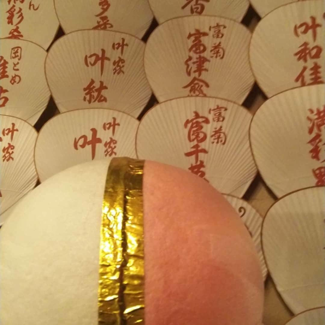 200103 祇園の縁起物「福玉」あけました!_f0164842_11064851.jpg