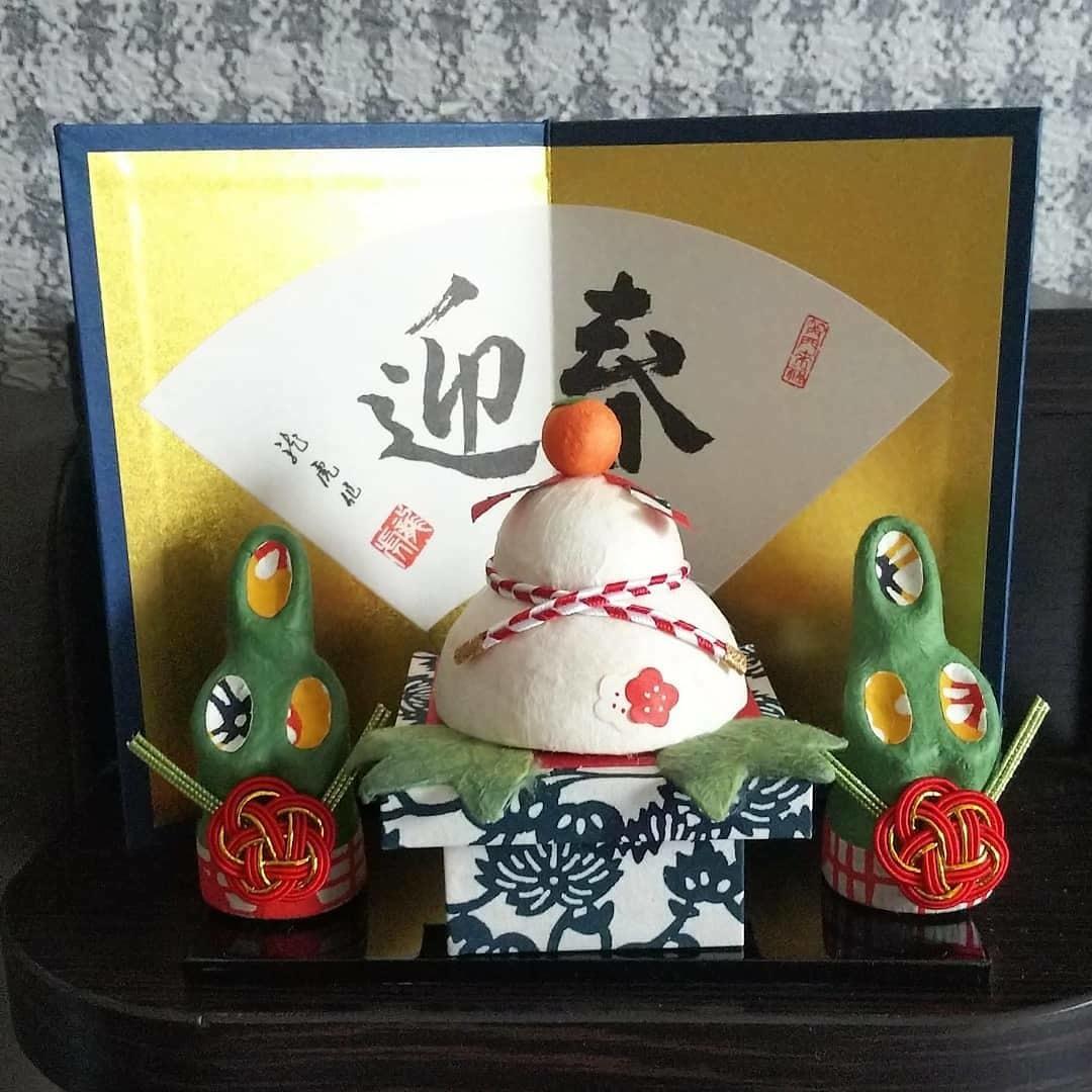 200103 祇園の縁起物「福玉」あけました!_f0164842_11101771.jpg