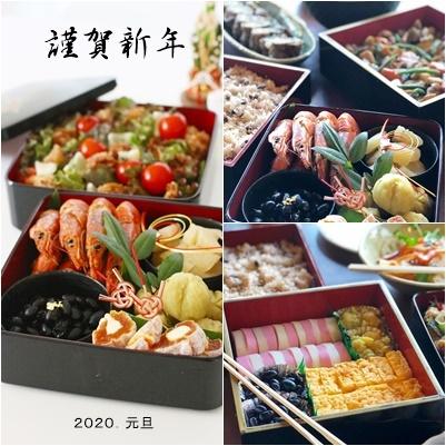 A HAPPAY NEW YEAR 2020_c0193245_16460345.jpg
