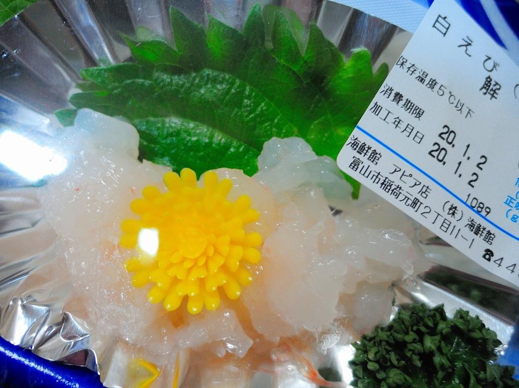 夕食@実家_a0384046_10360011.jpg