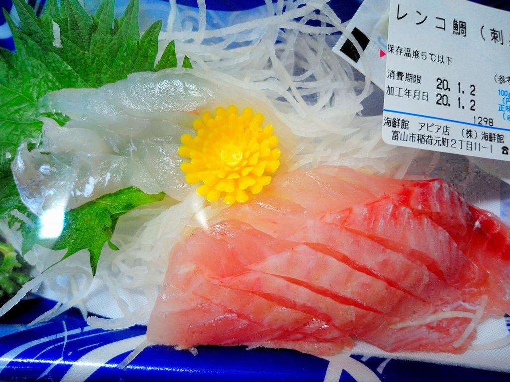 夕食@実家_a0384046_10360051.jpg