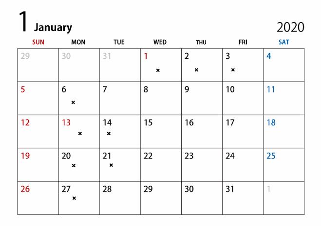 1月のスケジュール_e0143447_20565421.png