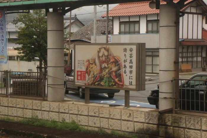 やっと広島駅に_f0371447_21564959.jpg