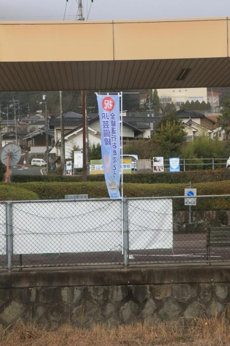やっと広島駅に_f0371447_21583783.jpg