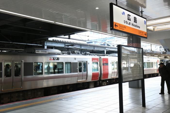 やっと広島駅に_f0371447_23172586.jpg