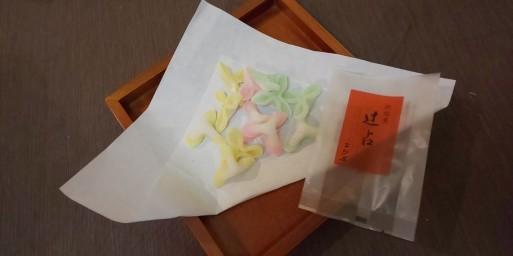 新春恒例辻占。嬉しいひと言頂きます。山田パンダ_b0096957_20112052.jpg