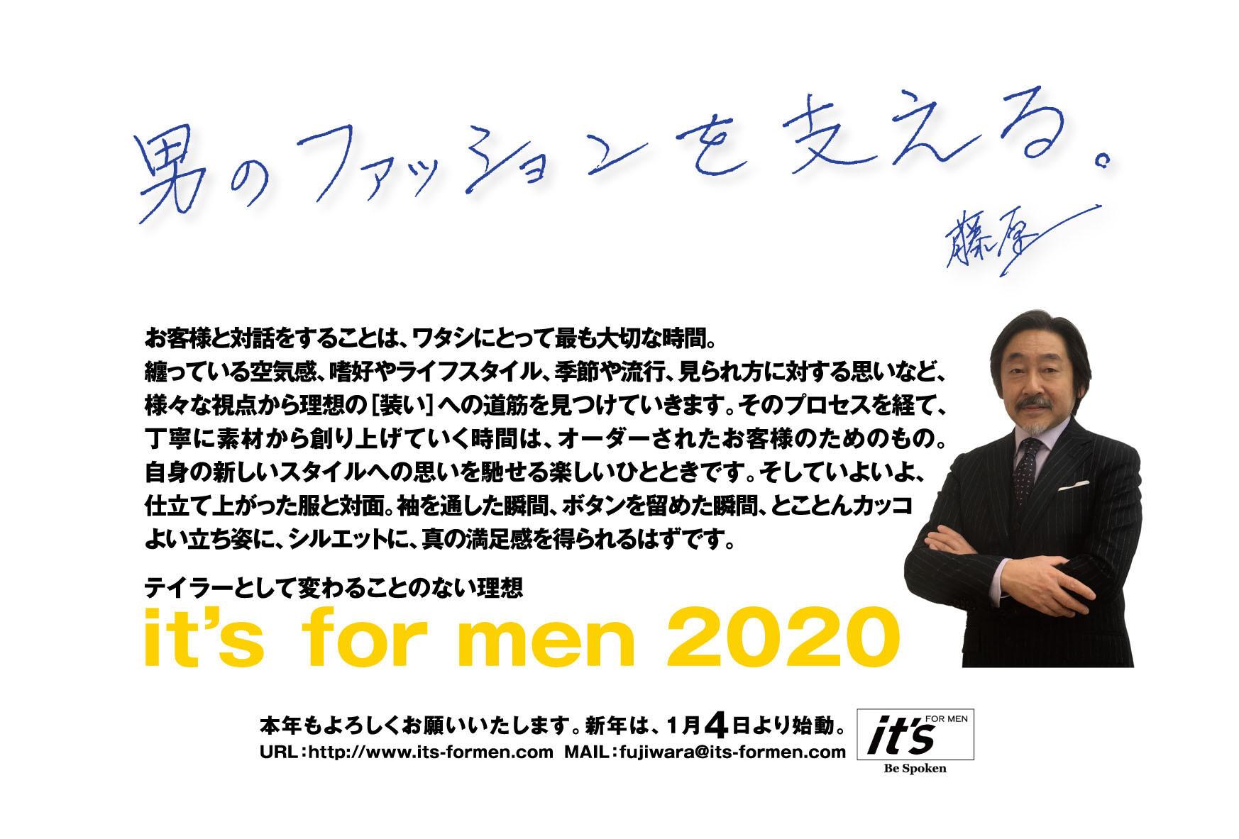 2020 謹賀新年 ~男のファッションを支える~ 編_c0177259_18552474.jpeg