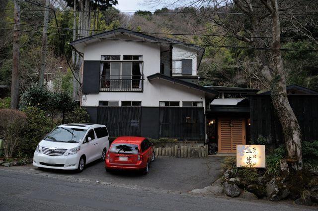 宿の食事と小田原城(少しずつですが)_c0081462_21064970.jpg