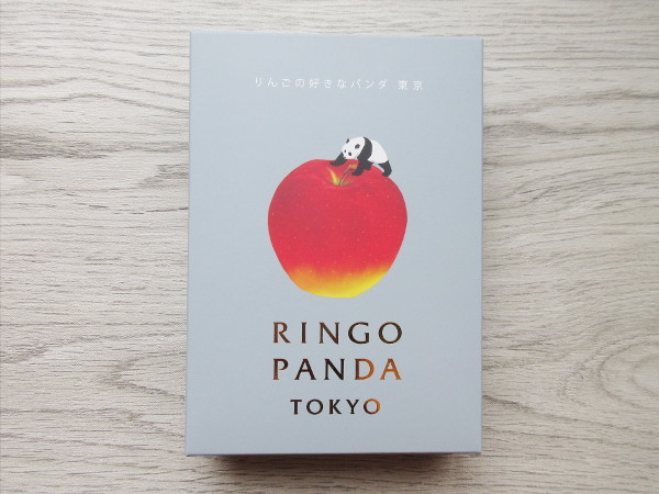 RINGO PANDA TOKYO_c0152767_13593809.jpg