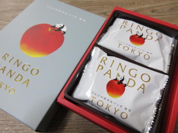 RINGO PANDA TOKYO_c0152767_14030446.jpg