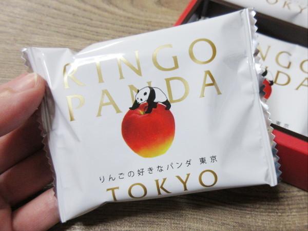 RINGO PANDA TOKYO_c0152767_14034156.jpg