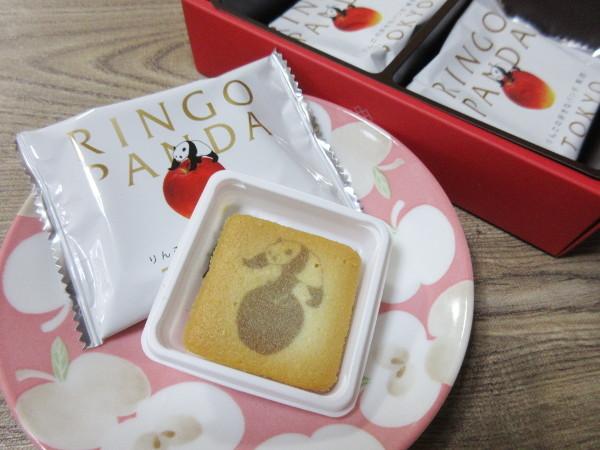 RINGO PANDA TOKYO_c0152767_14041983.jpg