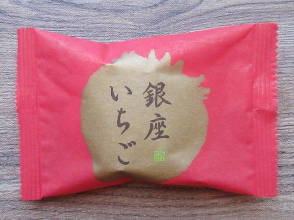 銀座あけぼの 大塚アトレヴィ店_c0152767_14143276.jpg
