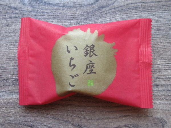 銀座あけぼの 大塚アトレヴィ店_c0152767_14152688.jpg