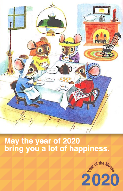 Happy New Year&1月の営業日_c0148475_17053327.png