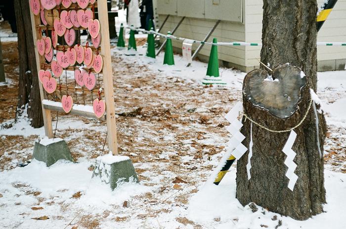 大谷地神社のハートご神木と恒例親族新年会_c0182775_1704369.jpg