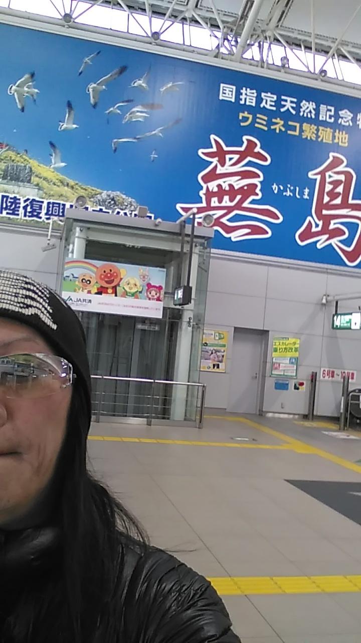 埼玉へ帰るぞ!_d0061678_12103777.jpg