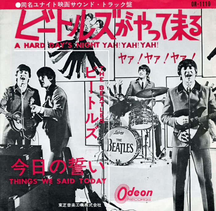 The Beatles - A Hard Day\'s Night (1964)_a0185081_22571634.jpg