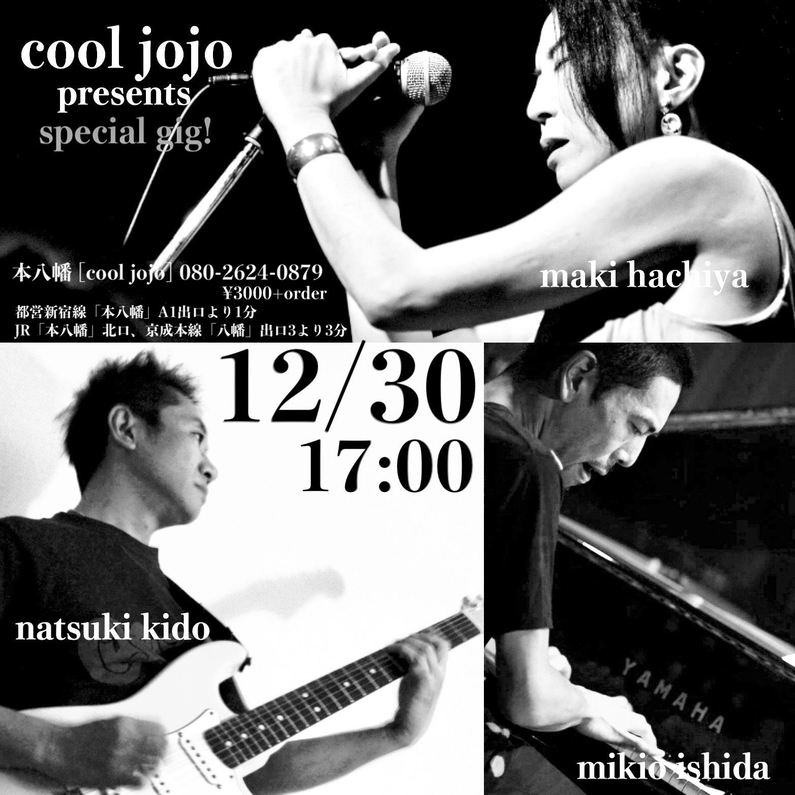 Maki Hachiya 2019:12月 live schedule_d0239981_15262630.jpg